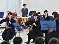 民俗管弦楽部